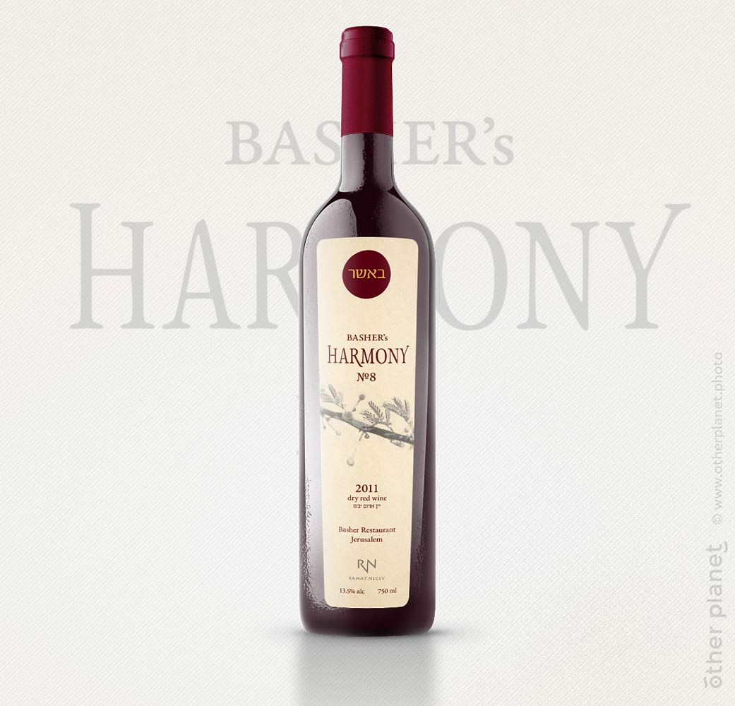 Basher Harmony 8 wine 2011 packshot on white