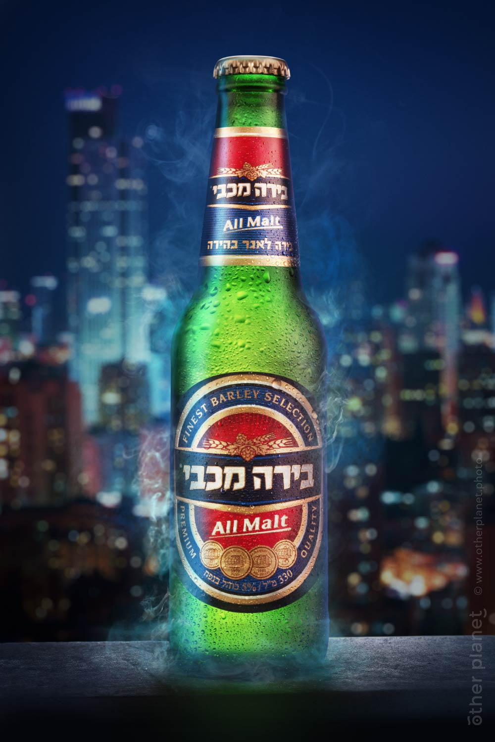Studio shot of Maccabi beer bottle after retouching in Photoshop