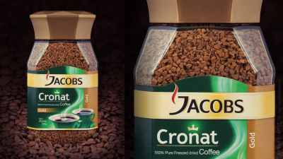 Jacobs Cronat coffee packshot on coffee beans background