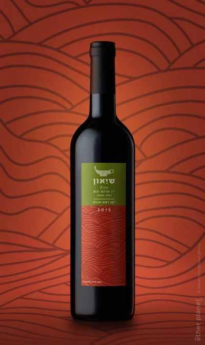 Sion wine packshot