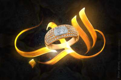 Jewelry advertising photo with arabic light calligraphy love for Lachtara Jewelry